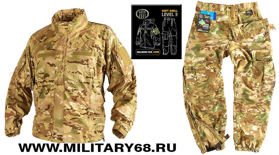 Тактическая Одежда Спб