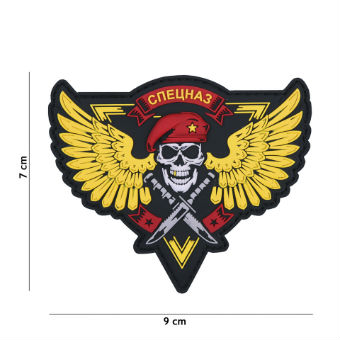 1  Нашивка PATCH 3D PVC SPETSNAZ SKULL YELLOW,444130-7039