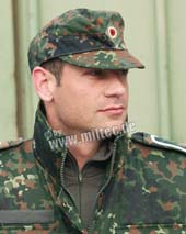 Кепка ''BW Field Hat'' Flecktarn 12301021