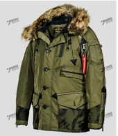 "Куртка  7.26 ""Alaska Winter Jacket"" оливковый"