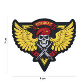 Нашивка PATCH 3D PVC SPETSNAZ SKULL YELLOW,444130-7039