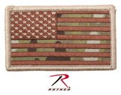 17771 Rothco Forward Multicam US Flag Patch With Hook Back